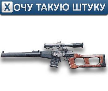 Скачать прикольные статусы для vkontakte ru