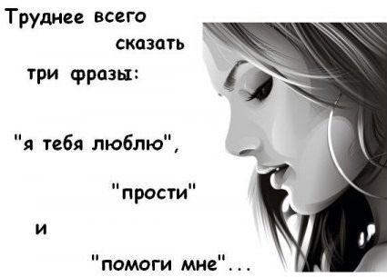 — сделай аватар аватарки вконтакте