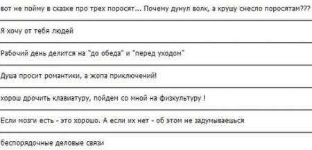 Новости хитрости и секреты вконтакте